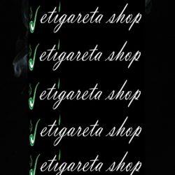 Tigara electronica - Kit SWAG